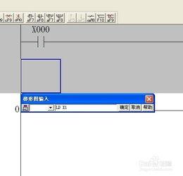 怎样编写三菱PLC的脉冲输出指令PLS和PLF
