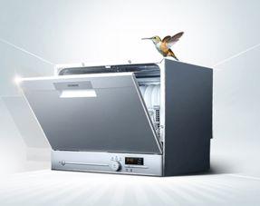 西门子洗碗机使用方法