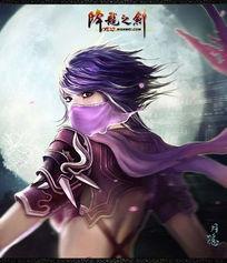 隐缘剑-选择成为月隐,就是选择了孤独与永不停步的对