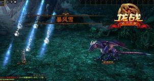 帝域巫师-2011年最好玩的横版游戏   2011CJ金翎奖