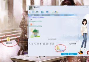如何把文件打包发送给QQ好友
