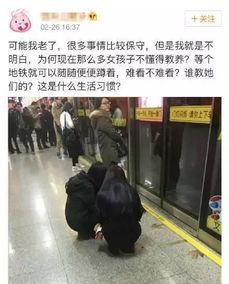 香港本港台新闻 香港本港台新闻律动在路上背景音乐