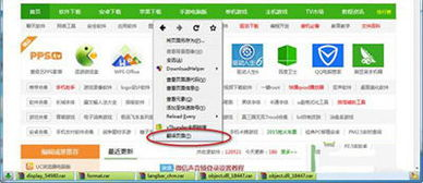 火狐浏览器如何翻译日文网页 翻译日文网页方法