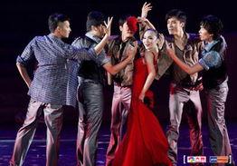 2012年国家艺术院团优秀剧目展演 中国东方演艺集团 大型歌舞晚会 天际之爱