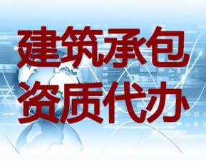 【資質代辦】2019年建筑業發展十大預測