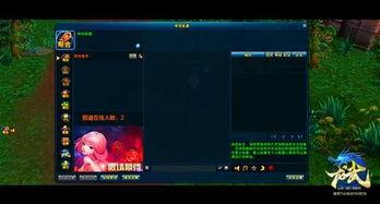 同时,游戏还为玩家们专门开辟了娱乐频道.《龙武》官方会邀请一些...