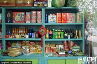 ...里的小商店、小饭店也建立起来,日常物品都可以买到,但是价格跟...