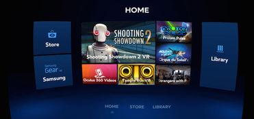 VR界面设计入门