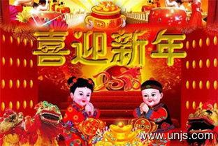 2019春节祝福语简短