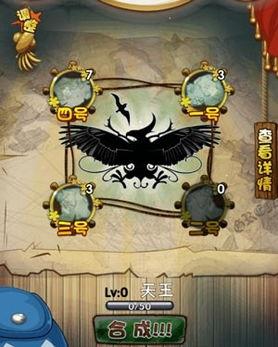 我是海贼王平民玩家如何去卡级