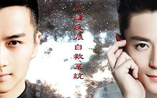 【重生之人渣反派自救系统】剧情向剪辑上篇【杀伐】慎入-冲平衍生...