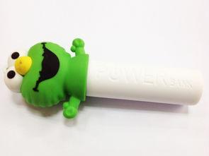 青蛙王子移动电源 绿色圆头青蛙移动电源