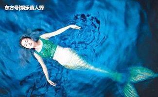 网友 钟丽缇美人鱼经典,赵丽颖美到极致,第七位是来搞笑的
