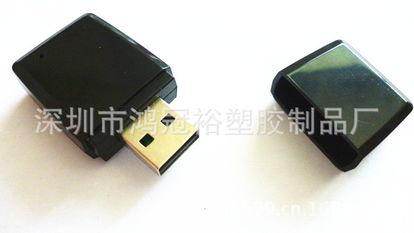 USB蓝牙音频接收器,USB音频接收器,汽车AUX音频蓝牙接收器外壳...