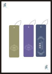 高雅的微信名英语-设计女装中文 英文的吊牌 500元 ... 交稿