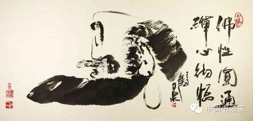 万般皆幻-甘泉先生禅书之道,技法自然,心法禅宗,意蕴生活,神韵通于空明无...