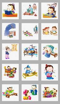 手绘卡通古代读书人物儿童画册png素材-PNG古代经典 PNG格式古代...