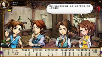 二月初,逍遥谷,遇见珍珑棋局剧情,加武学10点   继续挖矿   2月上...