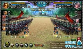 神冥屠虐介绍页-其他所有装备道具玩家都可以在仙山福地打到.让所有玩家都可以站在...