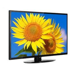 ...硕厂家直销高清22寸液晶监视器 监控专用显示器 -价格,厂家,广告...