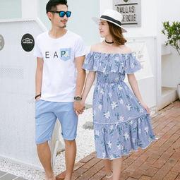 夏季情侣裙装