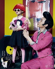 六一儿童节陆毅携妻子鲍蕾以及女儿贝儿为某杂志拍摄的一组时尚大...