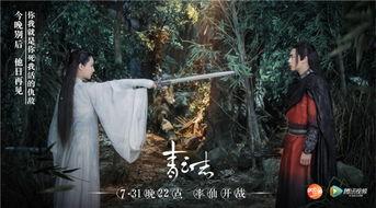 揭秘 电视剧诛仙青云志张小凡爱的是碧瑶还是陆雪琪