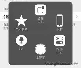 ...one小圆点有什么用 苹果小白点有哪些功能 怎么用 最火下载站