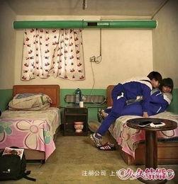 酒店双飞图 12p-...温州大学城附近宾馆已订满 图 山