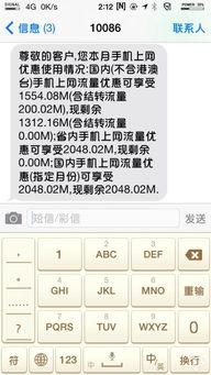 微信免密支付怎么关闭