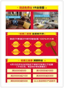 跨界如何称王 优家购西宁体验馆4月15日开业