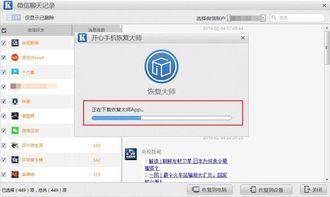 第五步、当系统升级至iOS 9以上后,对非App store下载的手机软件...