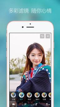 ...下载 啪啪直播手机app下载v1.0 安卓版 腾牛安卓网