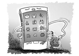 ...惑的是RMB 手机应用的免费色情陷阱