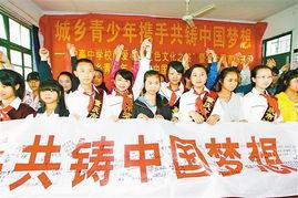 ... 中国梦 有了QQ交流群