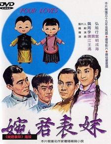 ...红的作家琼瑶的小说《六个梦》里的《追寻》,这也是第一部影视化...