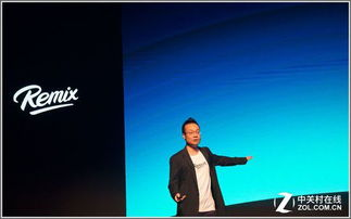 技德科技发布Remix新品 未来将适配x86