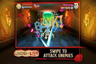RPG性质的迷宫探险游戏 掠夺传奇