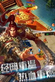 血域天下Android版下载 手机动作RPG类游戏 v1.2.0 最新版
