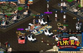 QQ游戏大厅如何修改下载路径