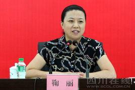 丽艳在杭州最新讲道-对下步工作,鞠丽强调,狠抓认识到位,要从历史的视角、政治的高度...