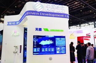 ...驱动 连接未来中国移动精彩亮相世界互联网大会 运营