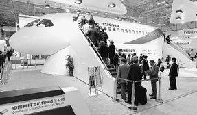 国产大飞机 创新 创业 创造 关注