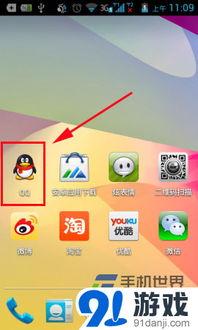 QQ怎么给聊天记录贴图以及删除贴图的方法!