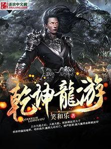 十方天宫,绝世天才阎时东,因怀有鸿蒙灵印被诛杀,意外重生在三万...
