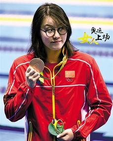 子手,表情包界新秀的女子100米仰泳铜牌得主傅园慧,因为采访视频...