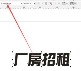 cdr怎么做立体字效果 cdr制作漂亮的3d立体字教程 cdr简单制作漂亮的...