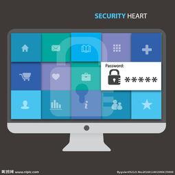 电脑安全信息登陆界面图片