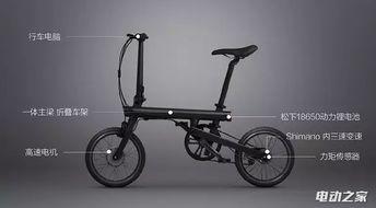 自行车/电动车/摩托车公共区域停放和防盗新工具