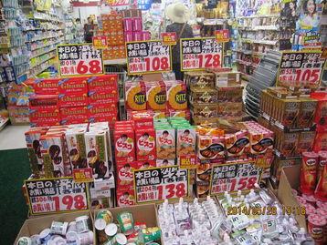 月工资20分之1   -- 作者:郁金香   运动鞋6500日元合390人民币.